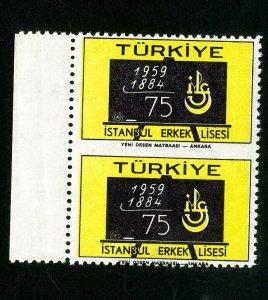 Turkey Stamps # 1433 Imperf between pair