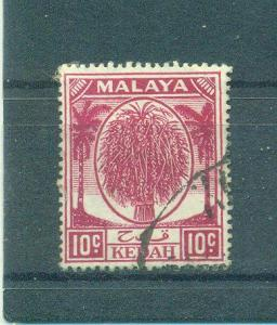 Malaya - Kedah sc# 69 used cat value $.25