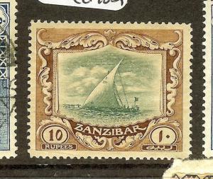 ZANZIBAR (P0910B) BOAT 10R TONED GUM  MOG