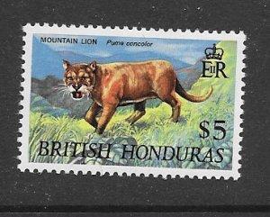 Br. Honduras 225 MNH hi value Liion, vf. see desc. 2020 CV$14.00