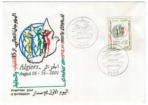 Algeria 2001 FDC Stamps Scott 1229 Youth and Students Festival Pigeons