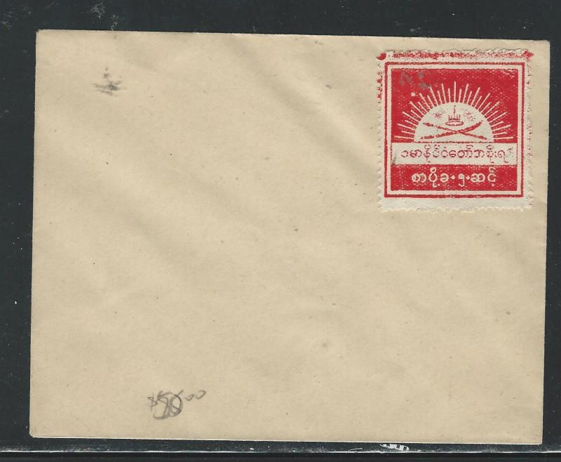 BURMA JAPANESE OCCUPATION (PP1904B)  STAMPED ENVELOPE  UNUSED COVER #30