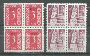 Indonesia 1950 Usuals, RIS overprint, MH/MNH AG.091
