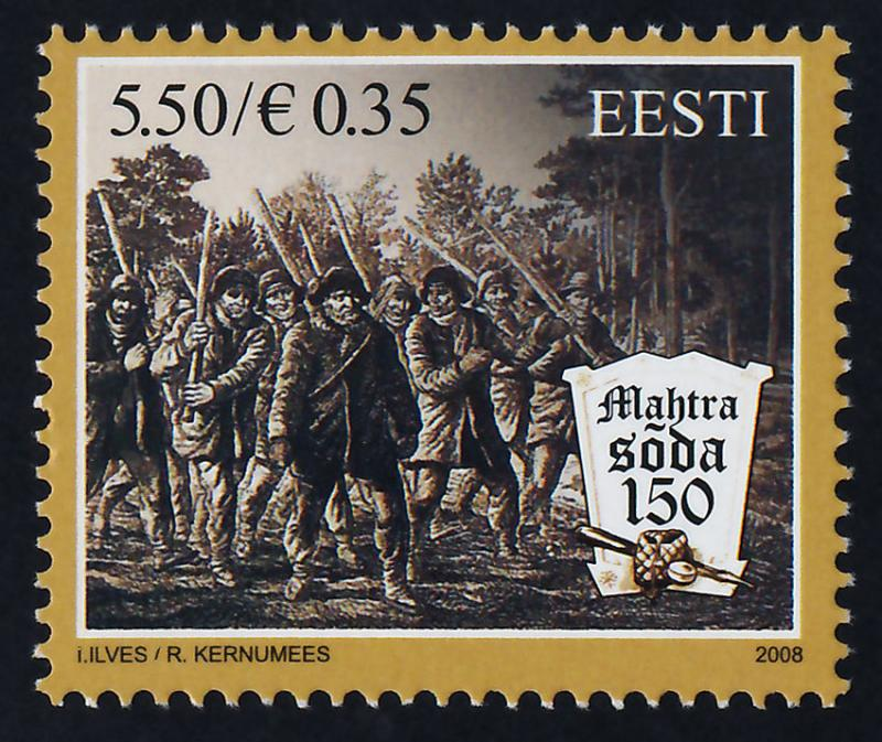 Estonia 599 MNH Peasant War at Mahtra
