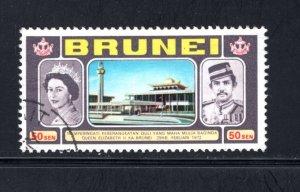 Brunei, Scott 179   VF,  Used, CV $4.00 .....0980078