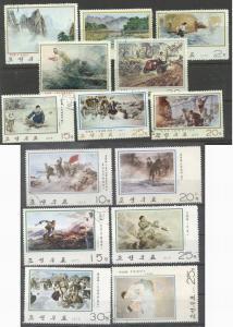 Korea 1974/76 Lot, Paintings, used    AK.026