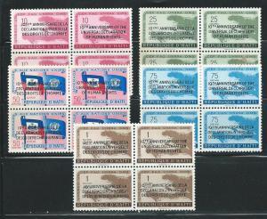 Haiti 442-3 C136-8 1959 Human Rights set MLH
