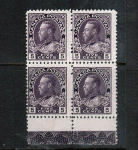 Canada #112 Mint Fine Never Hinged Block Lathework D