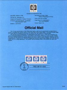US SP1050 Official Mail O146A Souvenir Page FDC