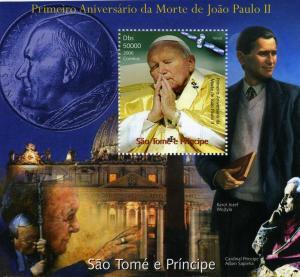 Sao Tome & Principe 2006 Pope John Paul II-Cardinal Sapieha s/s Perforated mnhvf