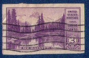 US Sc 758 Used IMPERF National Parks Series VF