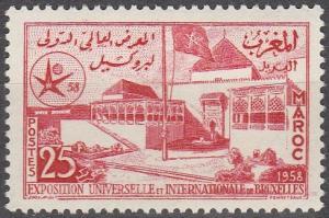 Morocco #23 MNH VF (SU2227)