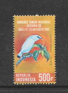 BIRDS - INDONESIA #1181A-SINGLE FROM SOUVENIR SHEET  MNH