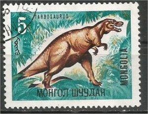 MONGOLIA, 1967, CTO 5m, Prehistoric animals Scott 447