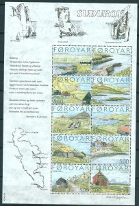 Faroe Islands 2004 #441 MNH. Suthuroy