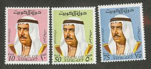 Kuwait 463469471 Mint VF NH