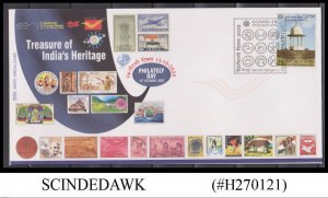 INDIA - 2020 PHILATELY DAY SPECIAL COVER WITH SPECIAL CANCL.