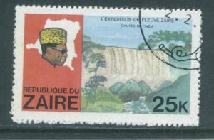 Zaire 908  Used