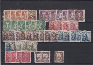 Yugoslavia 1919 Stamps Ref 31161