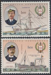 Cape Verde 339-40 MNH - Navy Club Issue