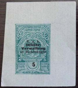 WWI AUSTRIA-MONTENEGRO-IMPERFORATED OVERPRINTED REVENUE STAMP R! crna gora J7
