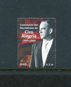 Peru 1702, MNH, Ciro Alergia 2009. x29609