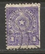 PARAGUAY 462 VFU L314