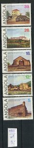 265850 ANGOLA 1985 year MNH stamp set cultural monuments