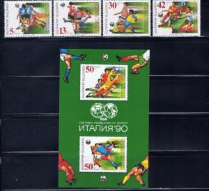 Bulgaria 3527-31 MNH 1989 Soccer complete set