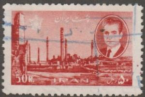 Persian stamp, scott# 1385, used, 50r copper red, Ruins of Persepolis, A0055