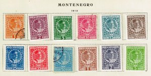 Montenegro Stamp COLLECTION LOT #M3