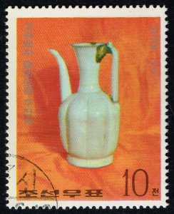 North Korea **U-Pick** Stamp Stop Box #154 Item 97