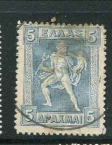 Greece #211a Used  - Make Me A Reasonable Offer