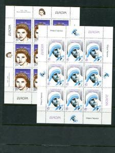 Macedonia  1996 Europa Cept mini sheets VF NH