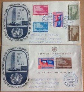 HAITI FDC 1958 UNITED NATIONS SG611/15 SG MS616