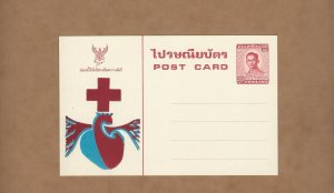 Thailand Red Cross/Heart   unused postal card