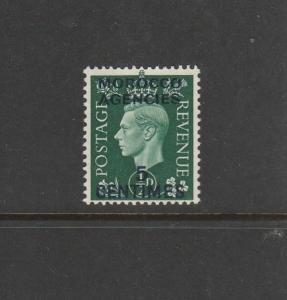 Morocco Agencies French 1937 1/2d Green UM SG 230