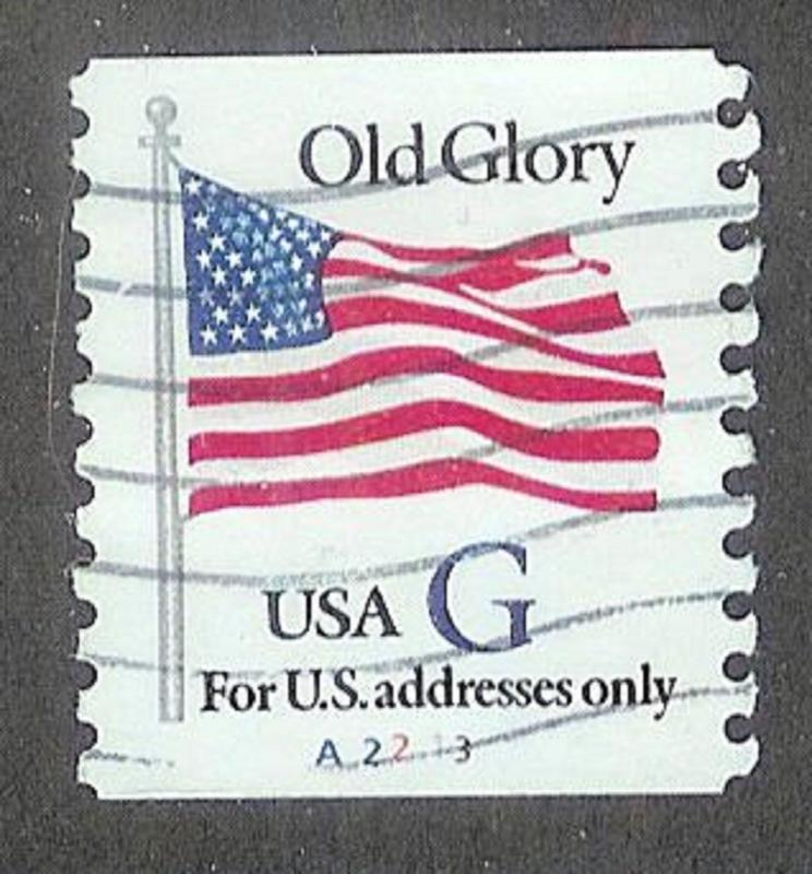 US 2890 Old Glory Used PNC Single Plate A2213 HipStamp