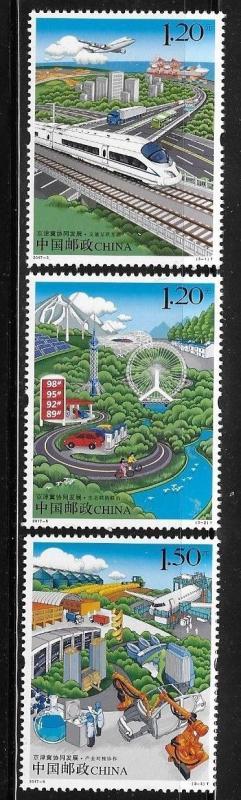 China 2017-5 Beijing-Tianjin-Hebei Collaborative Development MNH A1172
