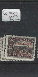 GUATEMALA   (PP1506B) TRAIN  SC 248-51     MOG