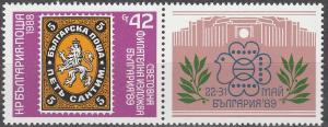 Bulgaria #3379 MNH F-VF (SU2765)