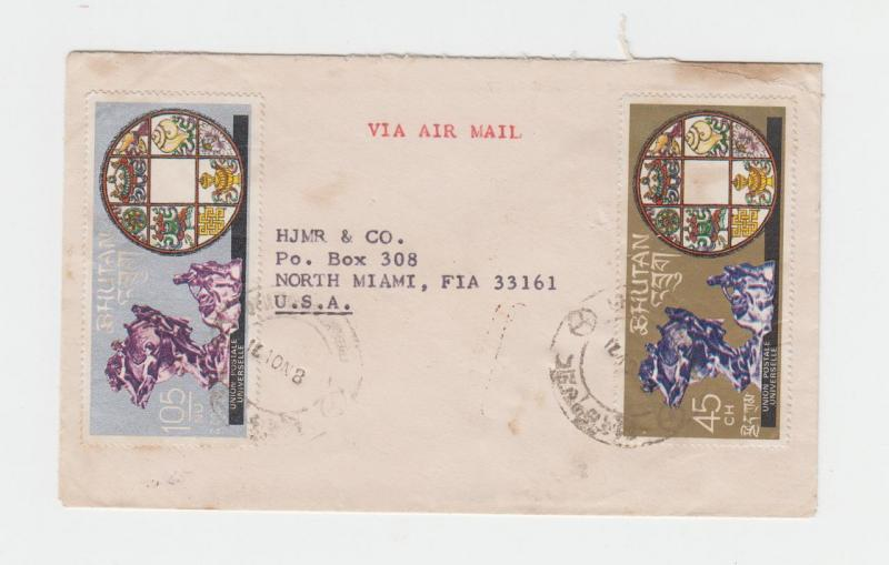 BHUTAN 1971 (8 NOV) UPU ISSUES ON COVER TO USA (SEE BELOW)