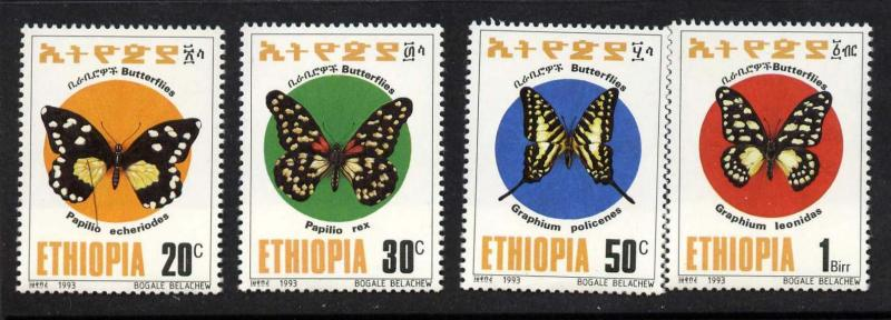 Ethiopia 1357-60 MNH Butterflies