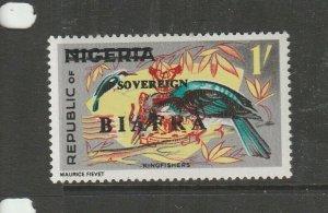 Biafra 1968 Opts on Nigeria 1/- Bird MM SG 11