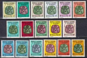 New Caledonia #O14//O31 MNH CV $22.45 (Z5323)