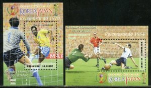 MOZAMBIQUE  SOCCER SET OF TWO  SOUVENIR SHEETS MINT NEVER HINGED