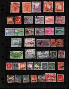 Pakistan  37  different mint and used