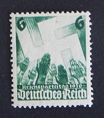 Postage stamp, Germany, №8-(11G-3IR)