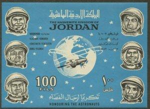 JORDAN Sc#496 Note 1965 Russian Cosmonauts  S/S with Voskhod Overprint OG MN