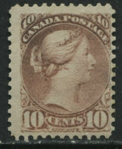 1897 Canada QV 10 cents red Small Queen mint part o.g. NH
